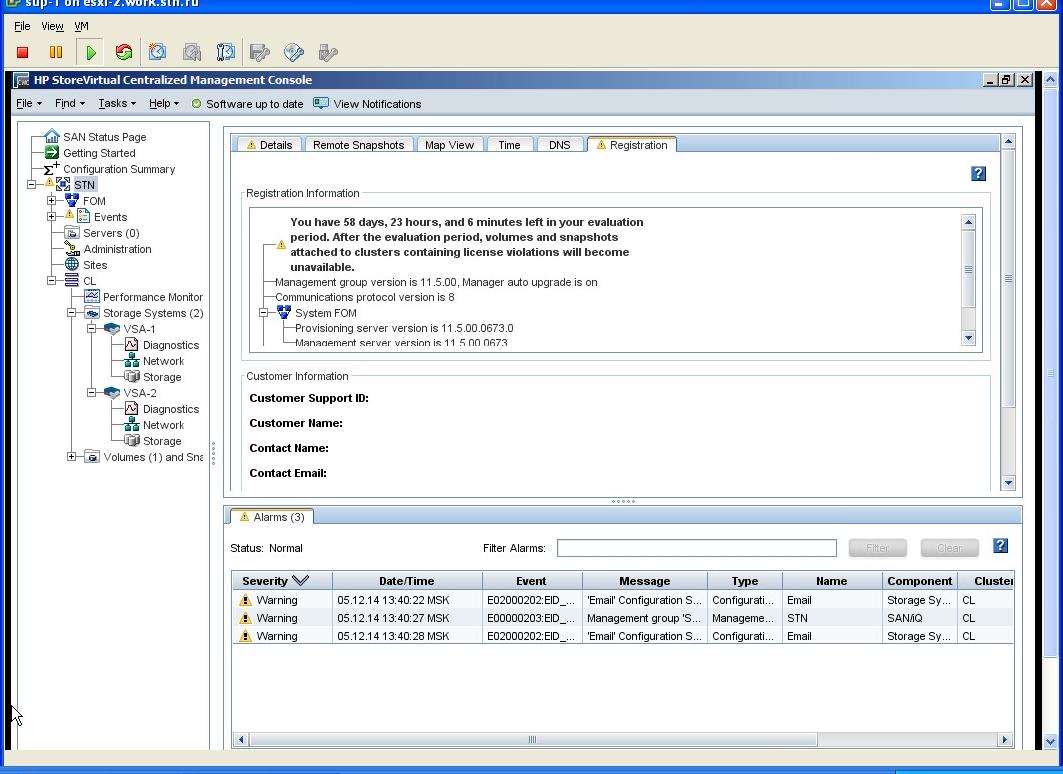 VSA 1TB weird License Problem - Hewlett Packard Enterprise