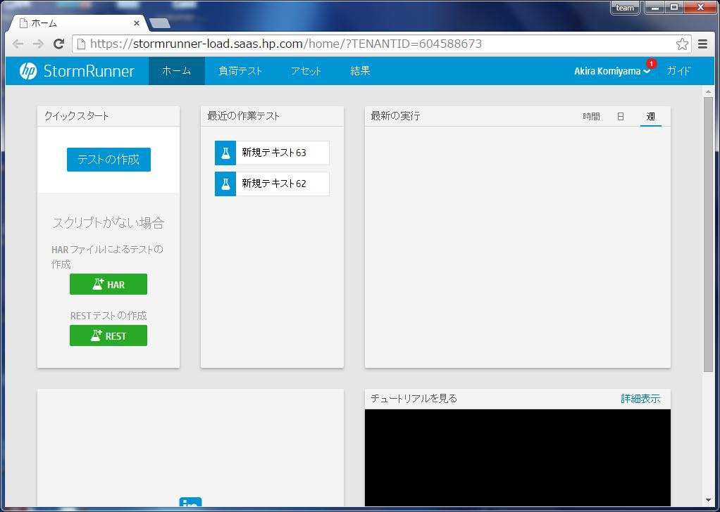 SRL_menu.png