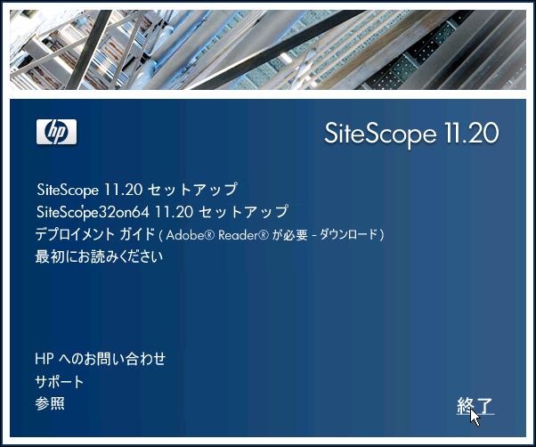 SiS021.png
