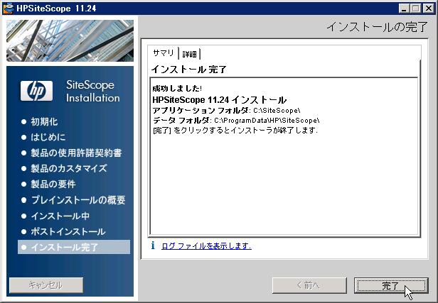 SiS032.png