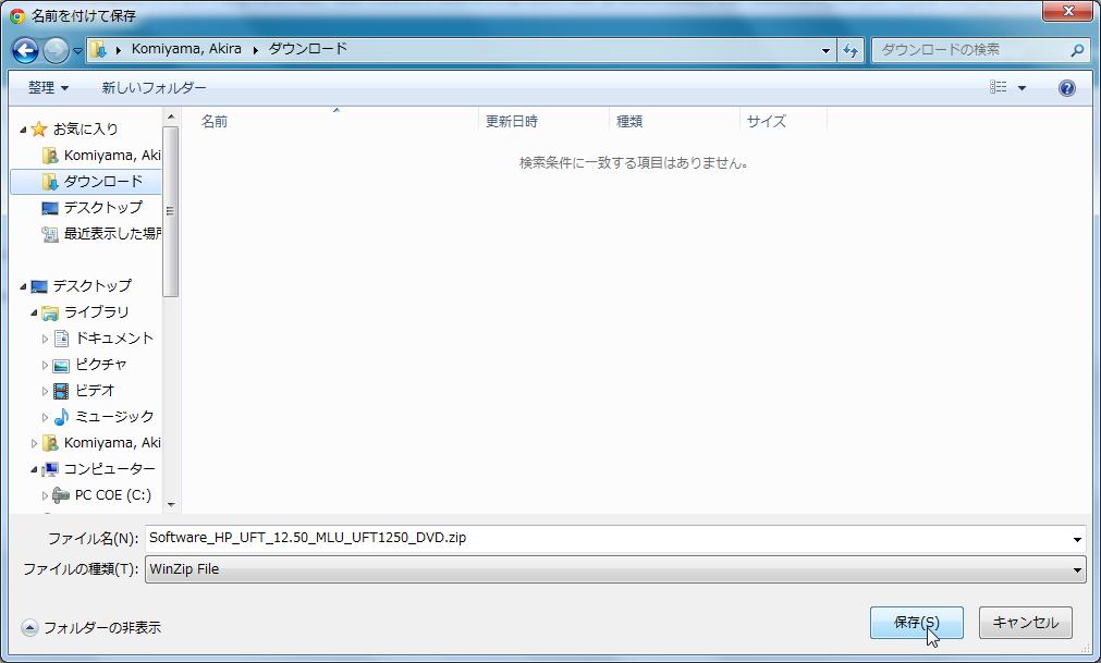 UFT125_004.png