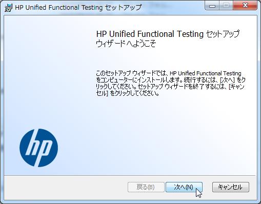 UFT125_000003.png