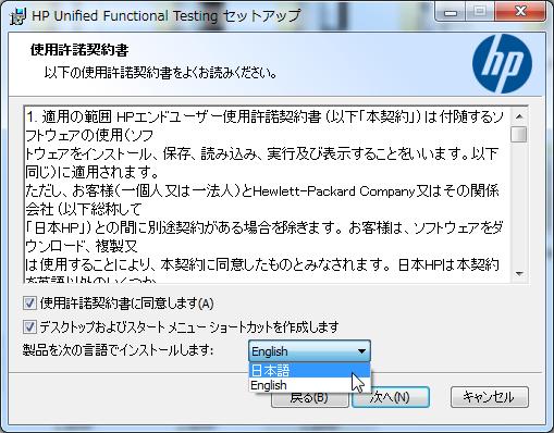 UFT125_000004.png