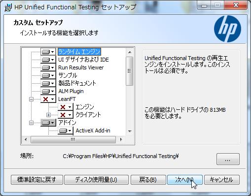 UFT125_000006.png