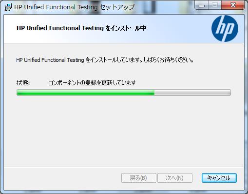 UFT125_000008.png