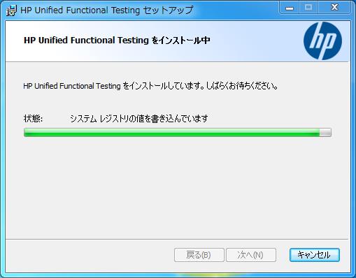 UFT125_000011.png