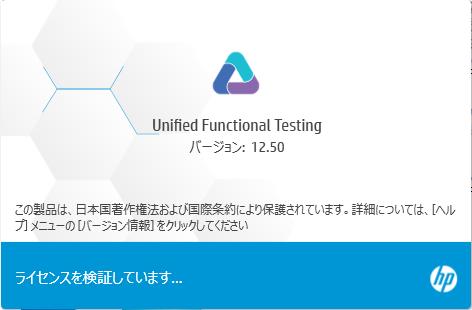 UFT125_000017.png