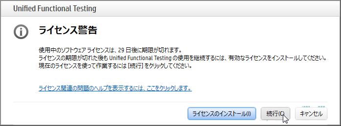 UFT125_000018.png