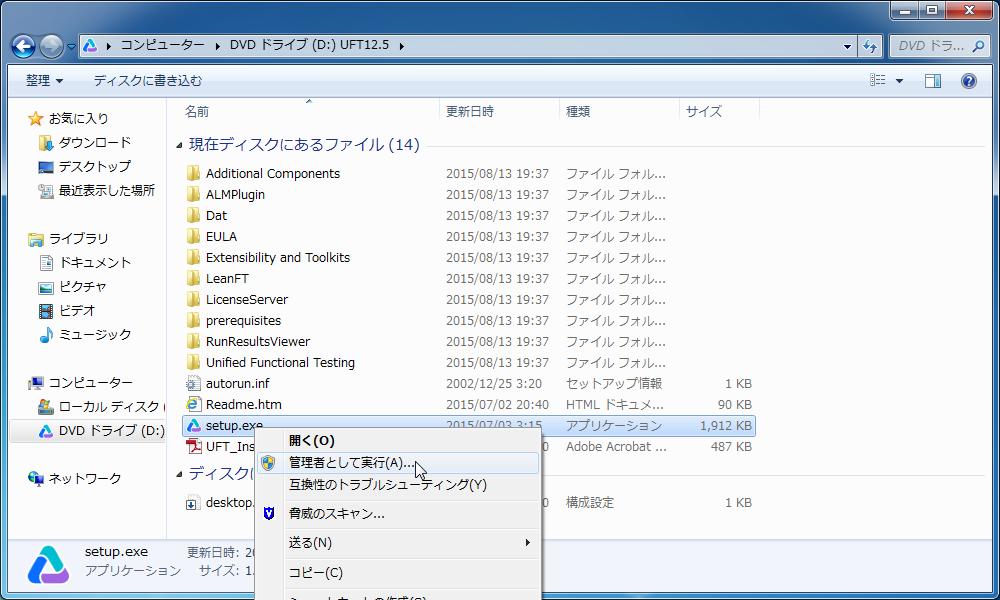 UFT125_000000.png