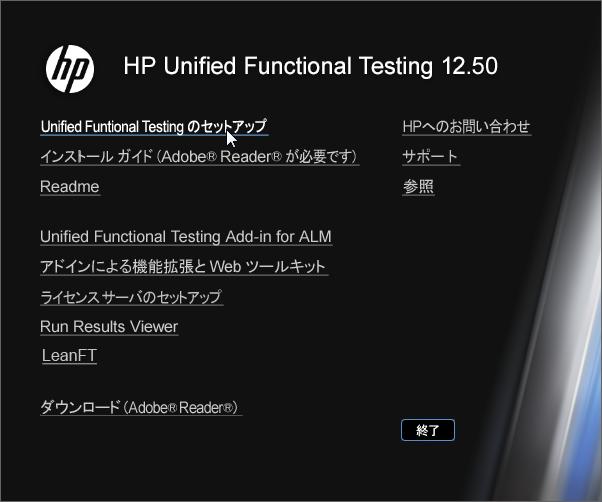 UFT125_000001.png