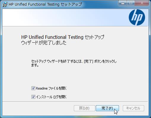 UFT125_000012.png