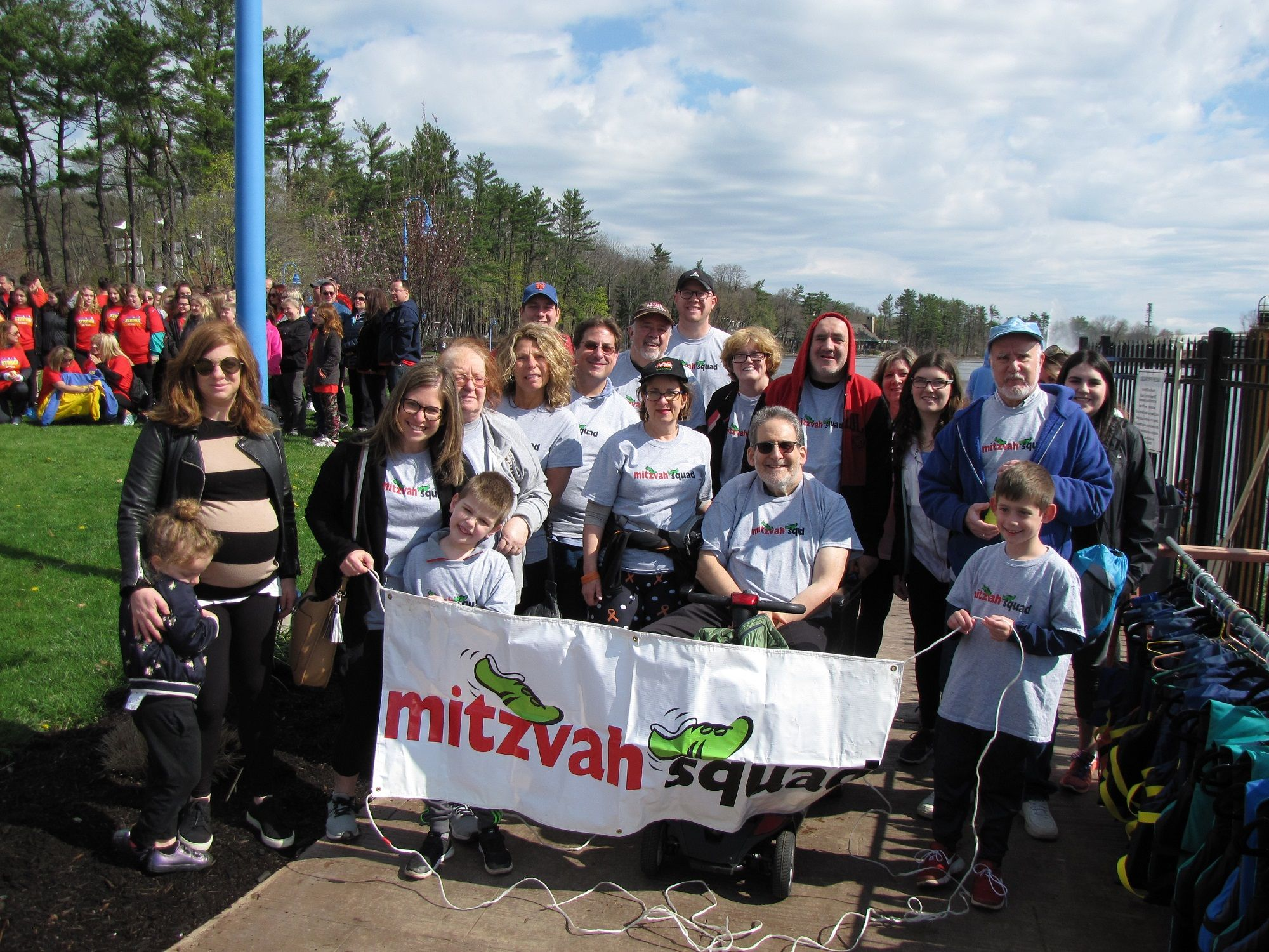 Walk MS Team (Mitzvah Squad) led by HPE employee, Laura Cohen