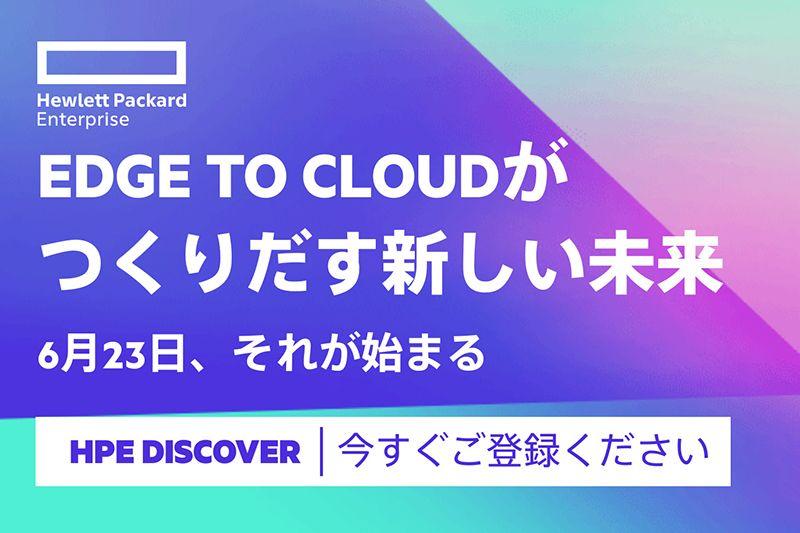 blog #2 jap.jpg