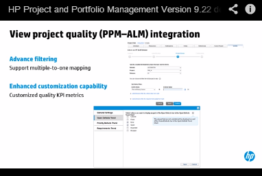 PPM ALM integration.png