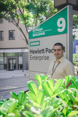 Yavor Tsanev, Deep Technical Support Engineer at the HPE Bulgaria site