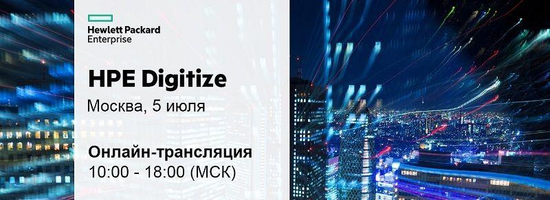 Digitize_live_habr.jpg