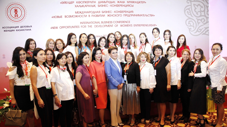 International business women association summit 2017 participants