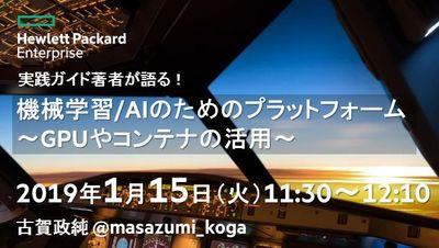 Webinar20190115.jpg