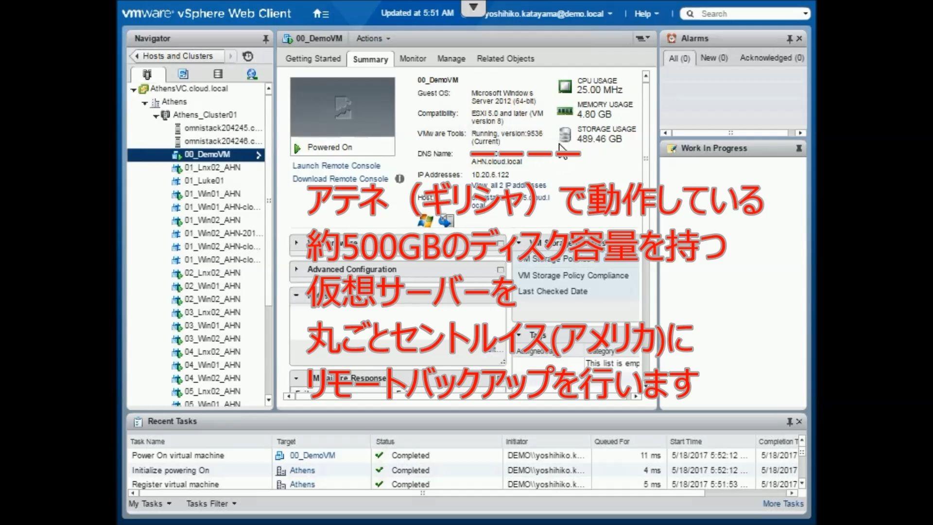 demo_サムネイル.jpg