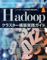 Hadoop_Book.jpg