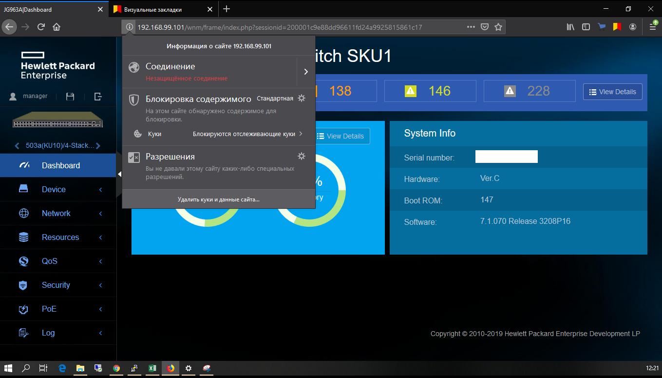 Снимок экрана.png