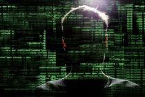 data protection_ATSB_shutterstock_204804139_17Nov_blog sized.jpg