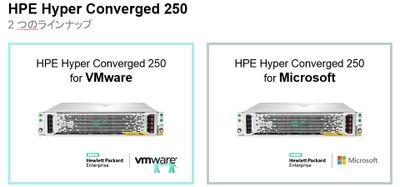 HC250VMMS.jpg
