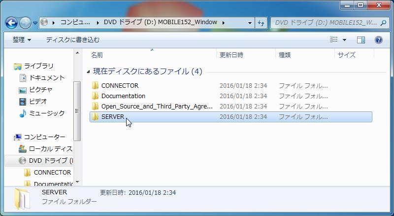 MC_WIN_000000.png