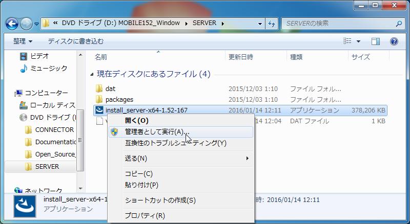 MC_WIN_000001.png
