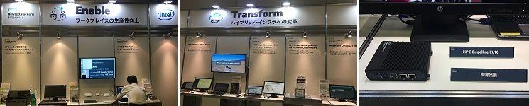 左・中:展示ブース 右:HPE Edgeline EL10 実機参考出展 (日本未発売)