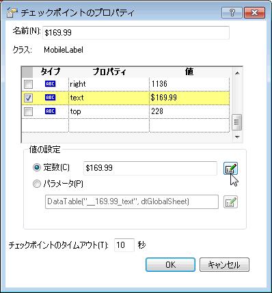 UFT_MC_36.png