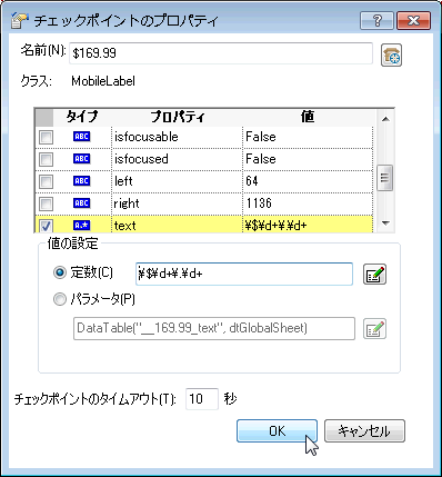 UFT_MC_42.png