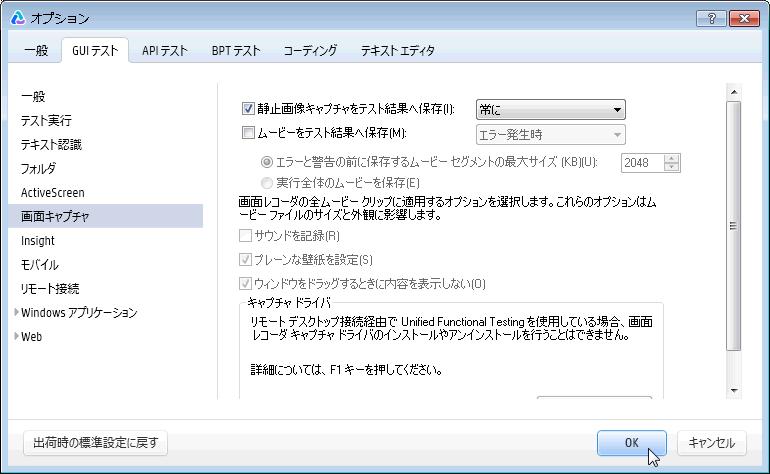 UFT_MC_48.png