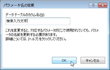 UFT_MC_53.png