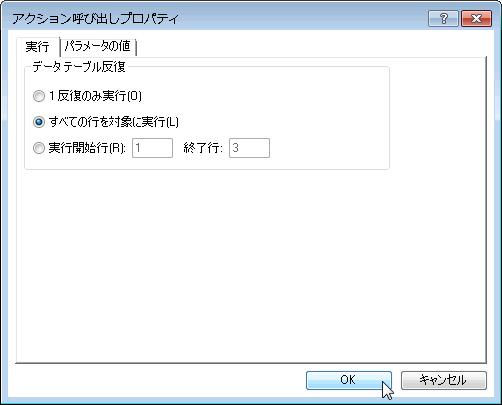 UFT_MC_68.png