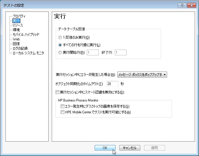 UFT_MC_70.png