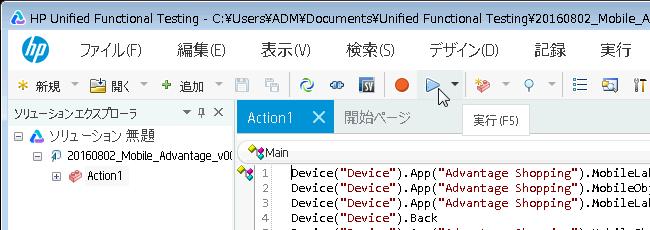 UFT_MC_65.png