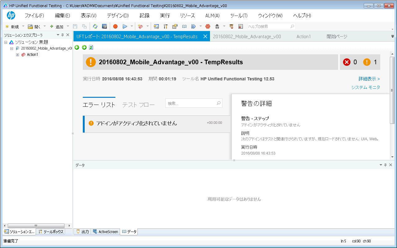 UFT_MC_73.png