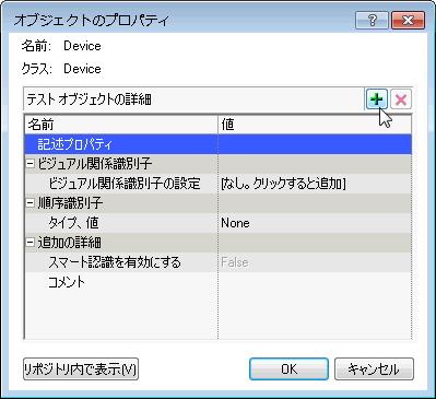 UFT_MC_92.png