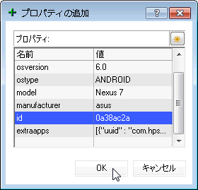 UFT_MC_93.png