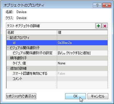 UFT_MC_94.png