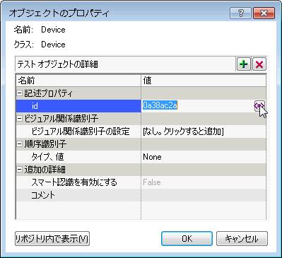 UFT_MC_96.png