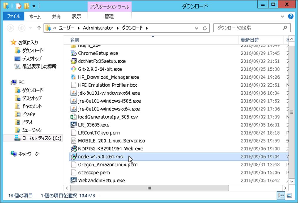 LeanFT_002_1.png