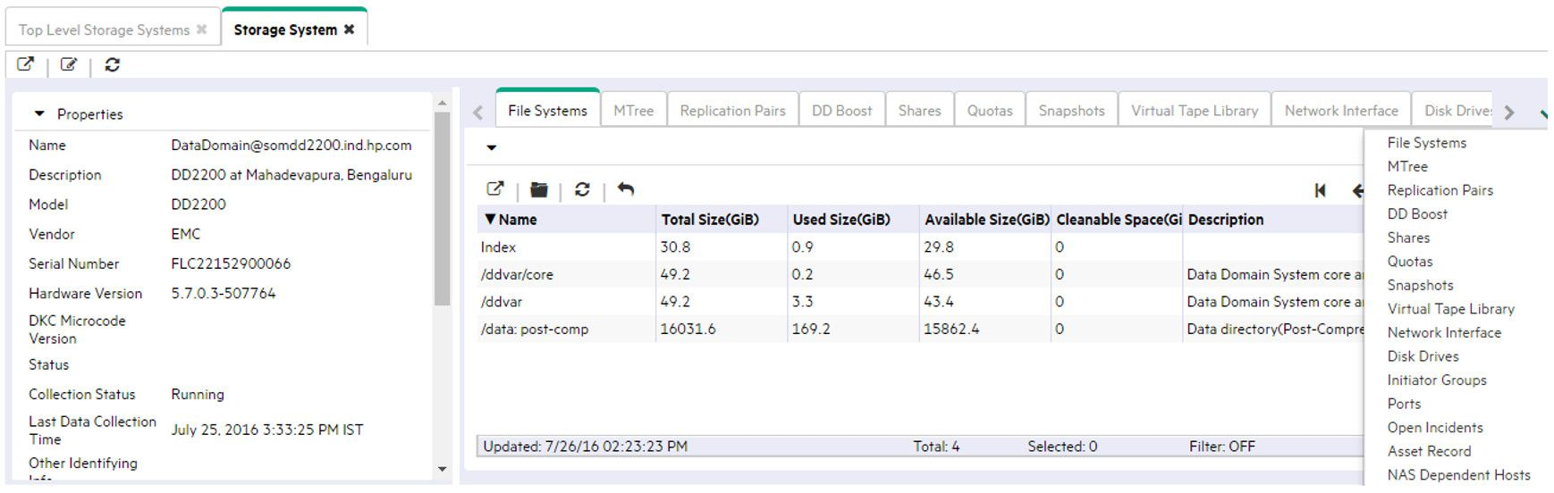 Fig 5: EMC Data Domain inventory view (form view) in SOM
