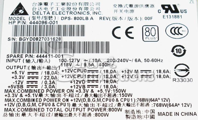 2xw8600_800w_PowerSuply.jpg