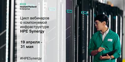 Synergy_webinars1.png