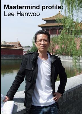 Lee Hanwoo