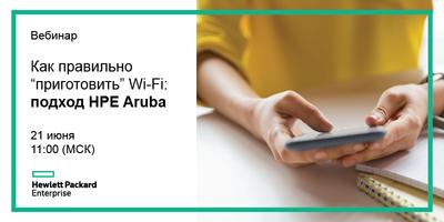Webinar Aruba_01-01.png