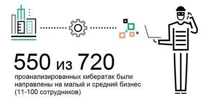 JRIT_infographic_1.jpg